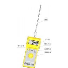FD-C化工原料水分仪 粉末/颗粒水分测定仪