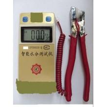 面条水分测定仪=挂面水分测定仪厂家