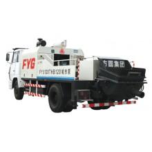 混凝土车载泵 FYG5120THB