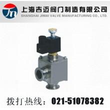 DYC-JQ型电磁真空带充气压差阀