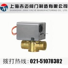 GV4043电动二通阀