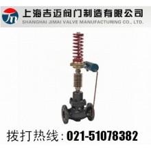 V230D01自力式压力调节阀