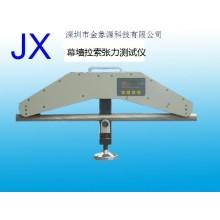 绳索拉力测力仪使用方法
