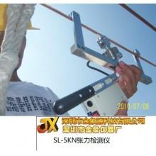 高速铁路施工弹性吊索张力检测仪