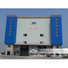 郑州环保混凝土搅拌站设备