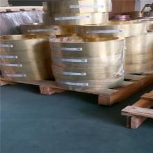 镀锡黄铜带0.5 0.6 0.8