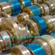 0.15mm镀镍黄铜带厂