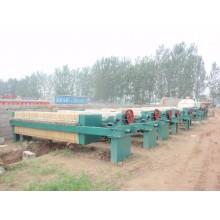 山东出售自动拉板板框压滤机