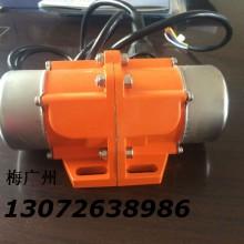 振动电机 MVE200/3 0.15KW