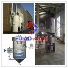 FAK湿式洗涤除尘器