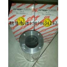 生产黎明滤芯WU-250X80F-J