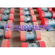 YZD-1.5-2振动电机