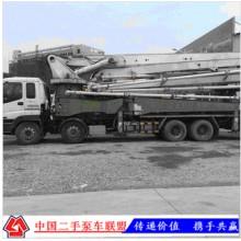 2009年星马47米五十铃泵车