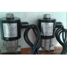 SKZB-15电磁阀