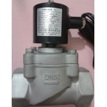 SKZB-50不锈钢防暴电磁阀