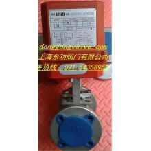 台湾UNID不锈钢法兰电动球阀