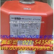 台湾UMI-D电动执行器 UM-2/R-5
