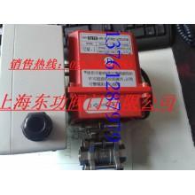 台湾UNID鼎机比例式电动球阀