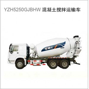 柳工YZH5310GJBHW搅拌运输车