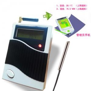 温度记录仪i200-ET (带短信报警)